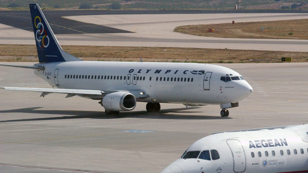 Athens Airport Lowers Fees Hoping To Draw More Flights Neos Kosmos