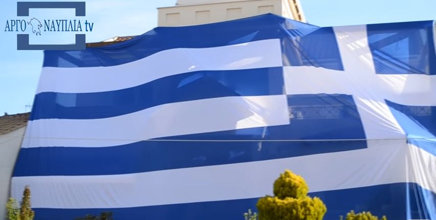 Greece to receive 6.7 billion euros in bailout funds