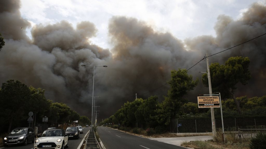 We suspect arson, Greek minister says of wildfire