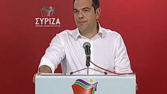 Resounding Defeat for Alexis Tsipras; Early Parliamentary