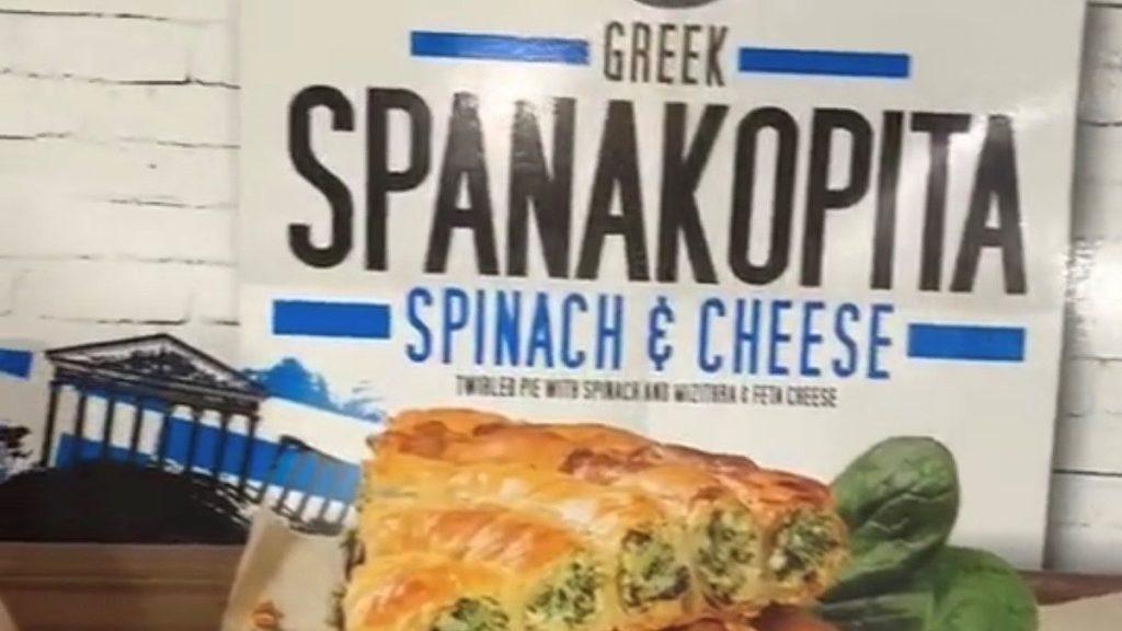 The Easiest Spanakopita You Will Ever Make Neos Kosmos