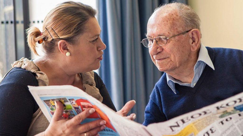 Μην αφήνετε τους ηλικιωμένους μας χωρίς τον «Νέο Κόσμο τους ...