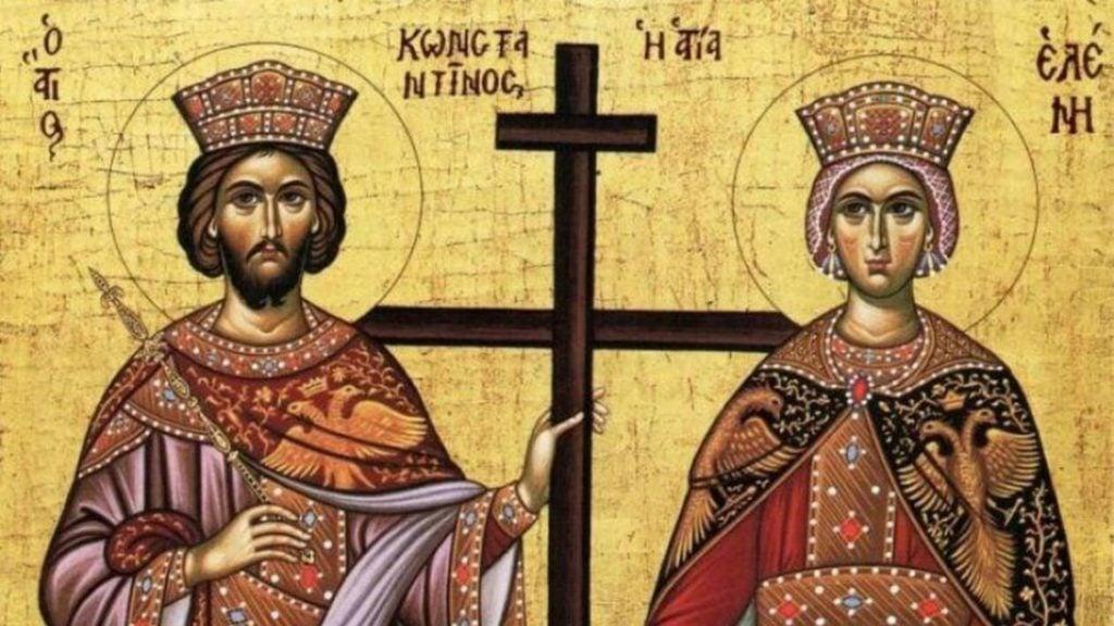 Η μεγάλη γιορτή των Κωνσταντίνου και Ελένης: Ο αυτοκράτορας και η ...