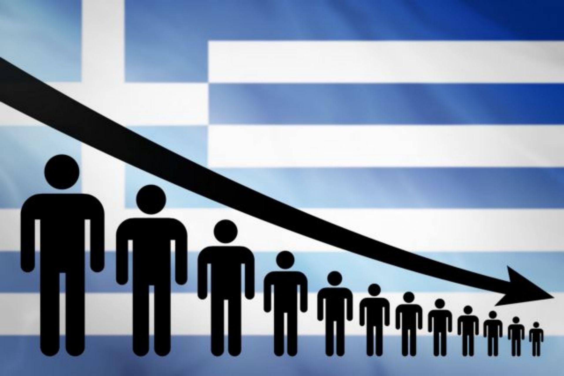 Η συνεχόμενη μείωση του πληθυσμού της Ελλάδα κακός οιωνός για το μέλλον της  - Neos Kosmos
